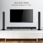 Home-Theatre-System-Soundbar-TV-HDMI-Wireless-Bluetooth-Speaker-Foldable-and-Detachable-Stereo-Hifi-3D-Stereo.jpg